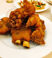 Tan Tian Lou Chinese Restaurant