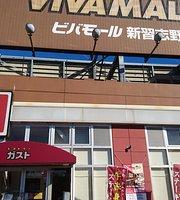 Gusto Narashino Super Viva Home