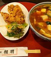 Chinese Cuisine Sichuan Aiba