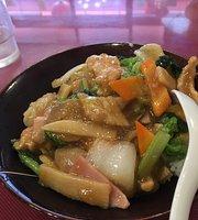 Chinese Cuisine Koryuhanten
