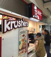Kentucky Fried Chicken Aeon Shin Urayasu