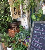 Cafe Uesuya