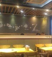 Chicken Baengi Samsung 3-ho