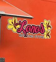 Lono's Rolling Stove