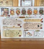 Menya Tomato Kokubun
