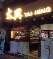 Tai Hing (Fortune Kingswood)