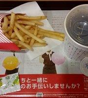 Lotteria Kawasaki Chikagai Azalea