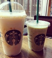 Starbucks Gangnam University