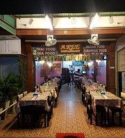 Aree Restaurant