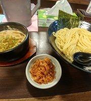 Onsen Tsukemen Ishin Atami Main Store