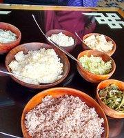Bhutan Kitchen