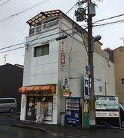 Gyoza no Oho Toji