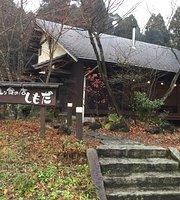 Tezukuri Shoku No Mise Shimoda