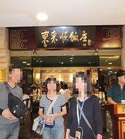 Dong Lai Shun Restaurant (APM Flagship)