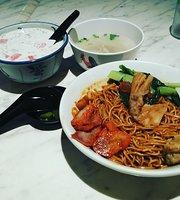 Pontian Wanton Noodles House