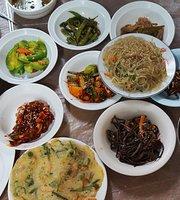 Ddungbo Restaurant