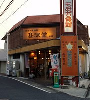 Takatsudo