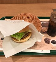 Mos Burger Sapporo Minaminijo Nishi 1Chome