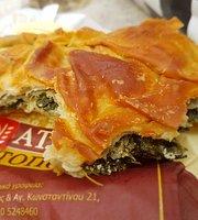 Attika Bakeries,