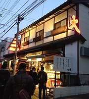 Izakaya Big Kawagoe Station