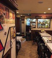 The Lotus Indian Nepali Restaurant
