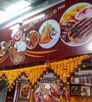 Chokhi Pet Puja