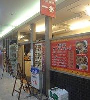 Chinese Cuisine Ichiban