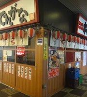 Kushikatsu Dengana Osaki New City