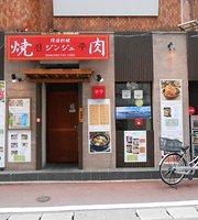 Korean cuisine Jinju