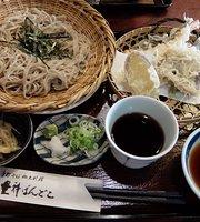 Toyoshina Bandokoro