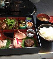 Ishiyaki Steak Mikagekan