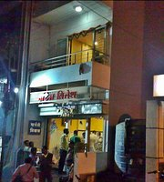 HOTEL NILESH 2 STAR