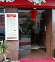Restaurante Chino Fuli