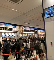 Nihombashi Tendon Kaneko Hansuke Osaka Lalaport Expocity