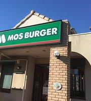 Mos Burger Narita New Town