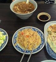 Jiang Su Fried Leek Dumpling