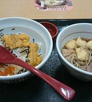 Nakau Umeda Taiyuji