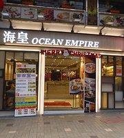 Ocean Empire - Lock Road