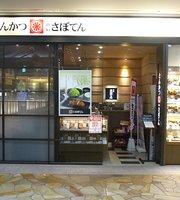 Shinjuku Saboten, Osaki Think Park