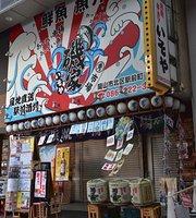 磯家 岡山駅前店