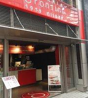 Pizzeria Spontini Shibuya Modi