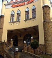 Shakhmatny Domik Restaurant