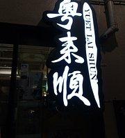 Yuet Lai Shun
