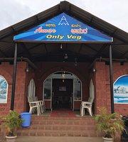 Hotel Restaurant Amar