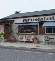 Yufunokahori