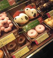 Mister Donut Ueno