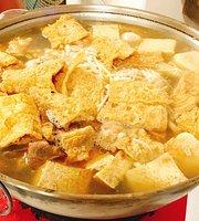 Shang Xin Ginger Duck Hot Pot
