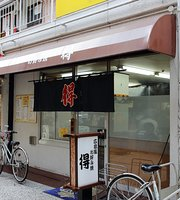 Okonomiyaki Toku