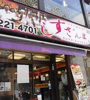 Sushi Zanmai Kawasaki