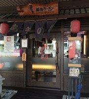 Tokyo Pork Bone Ramen